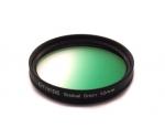 Цветной фильтр 52мм зеленый градиент, CITIWIDE