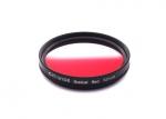 Цветной фильтр 52мм красный градиент, CITIWIDE