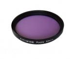 Цветной фильтр 52мм фиолетовый, CITIWIDE