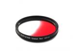 Цветной фильтр 58мм красный градиент, CITIWIDE