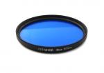 Цветной фильтр 67мм синий, CITIWIDE