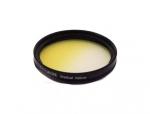 Цветной фильтр 77мм желтый градиент, CITIWIDE