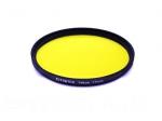 Цветной фильтр 77мм желтый, CITIWIDE