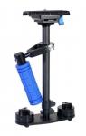 Ручной стабилизатор для фото видеокамер 40см