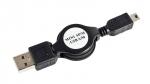 Кабель Интерфейсный-Самоскручивающийся USB to miniUSB