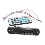 Авто MP3, FM модуль усилитель, USB, SD, Bluetooth