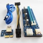 Райзер х1 - х16 PCIe USB riser 60 см ver. 006