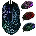 USB игровая мышь мышка Beitas Gamer, переливается