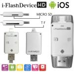 USB SD TF кардридер кард-ридер iFlash для Apple