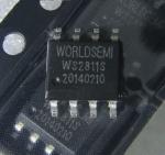 Чип WS2811S WS2811 SOP8 светодиодный драйвер