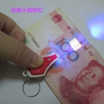 Мини-детектор качества денег, ультрафиолетовая лампа, брелок