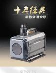 Погружная помпа HQB-2200 40W 1900л/ч