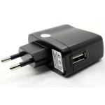 Сетевая USB зарядка