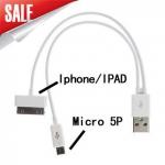 Кабель USB 2 в 1: micro USB и IPhone