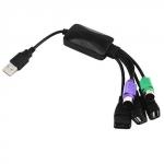 3-портовый USB 2.0 хаб + переходник USB - PS/2