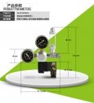 MuFan - профессиональная система подачи СО2