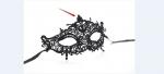 Красивая кружевная венецианская маска для вечеринок и праздников