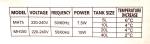 Нагреватель для микро аквариума МН-75, 7.5вт