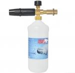 Пеногенератор для мийки високого тиску Керхер - латунь