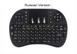 Русифицированная WiFi мини клавиатура Rii mini i8