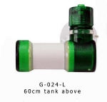 Супер диффузор UP G-024-L базука