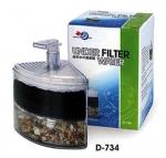 Аэрлифтный фильтр UP D-734